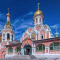 Cervene namestie - Moskva