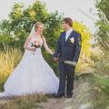 Svatební procházka