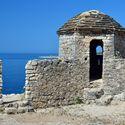 Zbytky pevnosti Ali Pasha