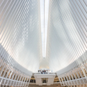 WTC symetrie