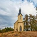 Kostel Panny Marie Humberské (Krasonice)