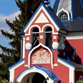 Pravoslavný chrám sv. Ludmily v Řimicích