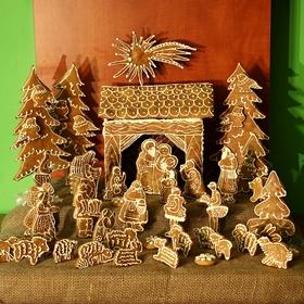 Vůně Vánoc