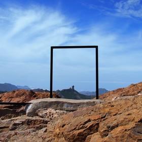 Rogue Nublo (ostrov Gran Canaria)