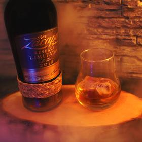 S láskou k rumu Zacapa