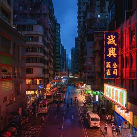 Hongkong vibes