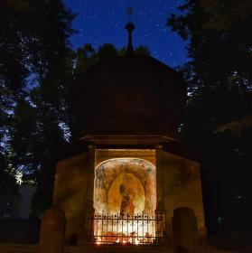 O půlnoci na Svaté hoře