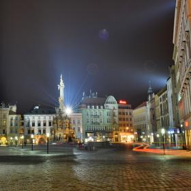 Centrum Olomouce