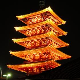 Japonské dějiny