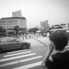 mobilní ulice