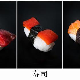 Suši -  寿司 - Sushi