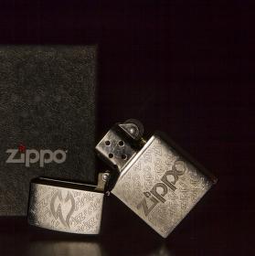 ZIPPO --  stokrát škrtnu stokrát chytne.