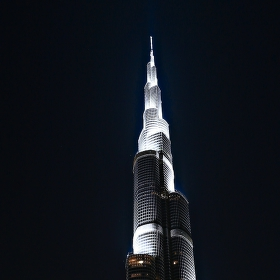 Burj Khalifa II