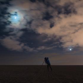 Konjunkce Venuše, Marsu a Měsíce