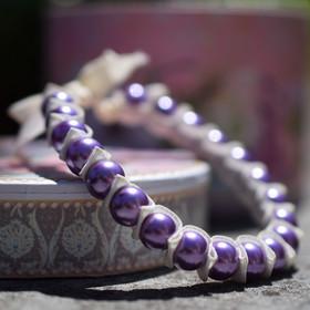 Levandulové perličky