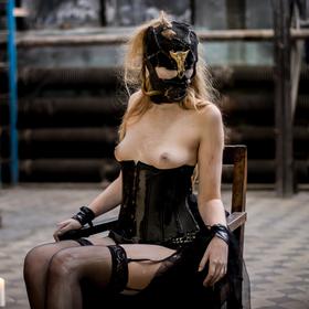 Trest v masce