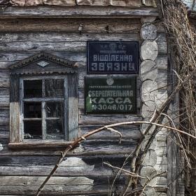 Banka made in SSSR