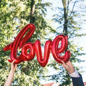 Máš-li lásku, máš všechno
