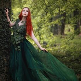 Neira lesní víla