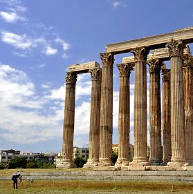 Atheny II