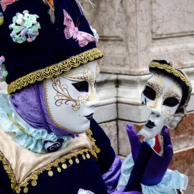 Benátský karneval, benátské zrcadlo