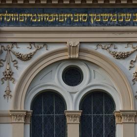 Nový židovský hřbitov v Praze No. I.