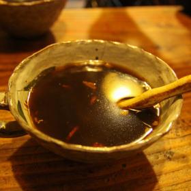 Korejsko-čínský čaj