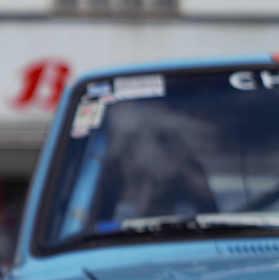 Rallye Wiesbaden - Lotus Cortina MKII