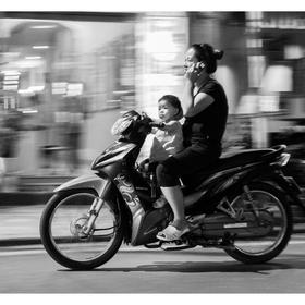 Vietnamské ulice