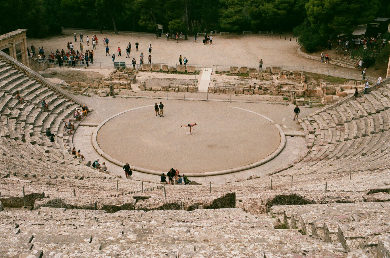 Dobrodružství s Analogem V. - Divadlo v Epidauru