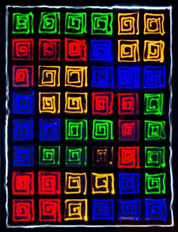 Tetris Vitrage