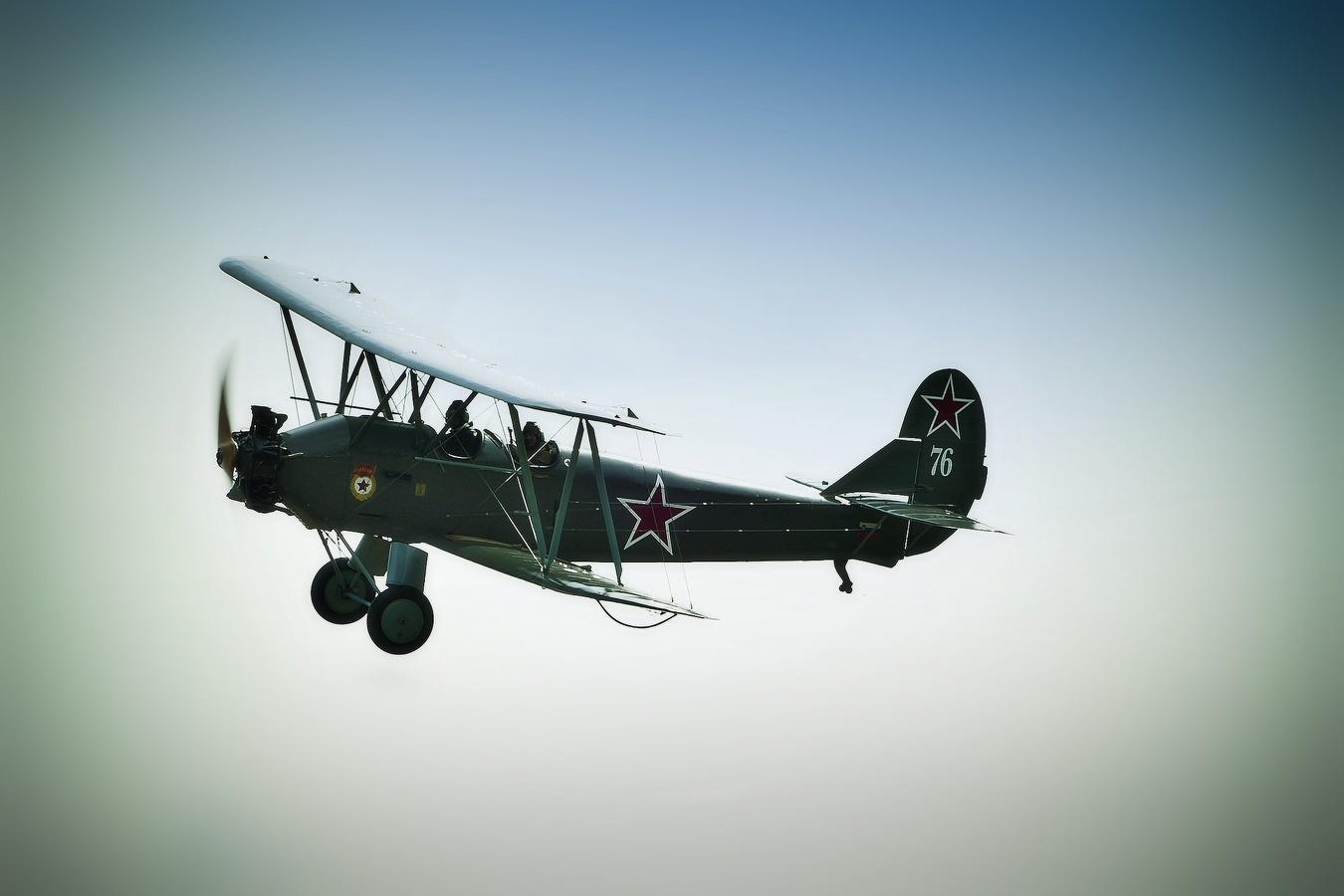 """Polikarpov Po-2 """"Kukuruznik"""""""