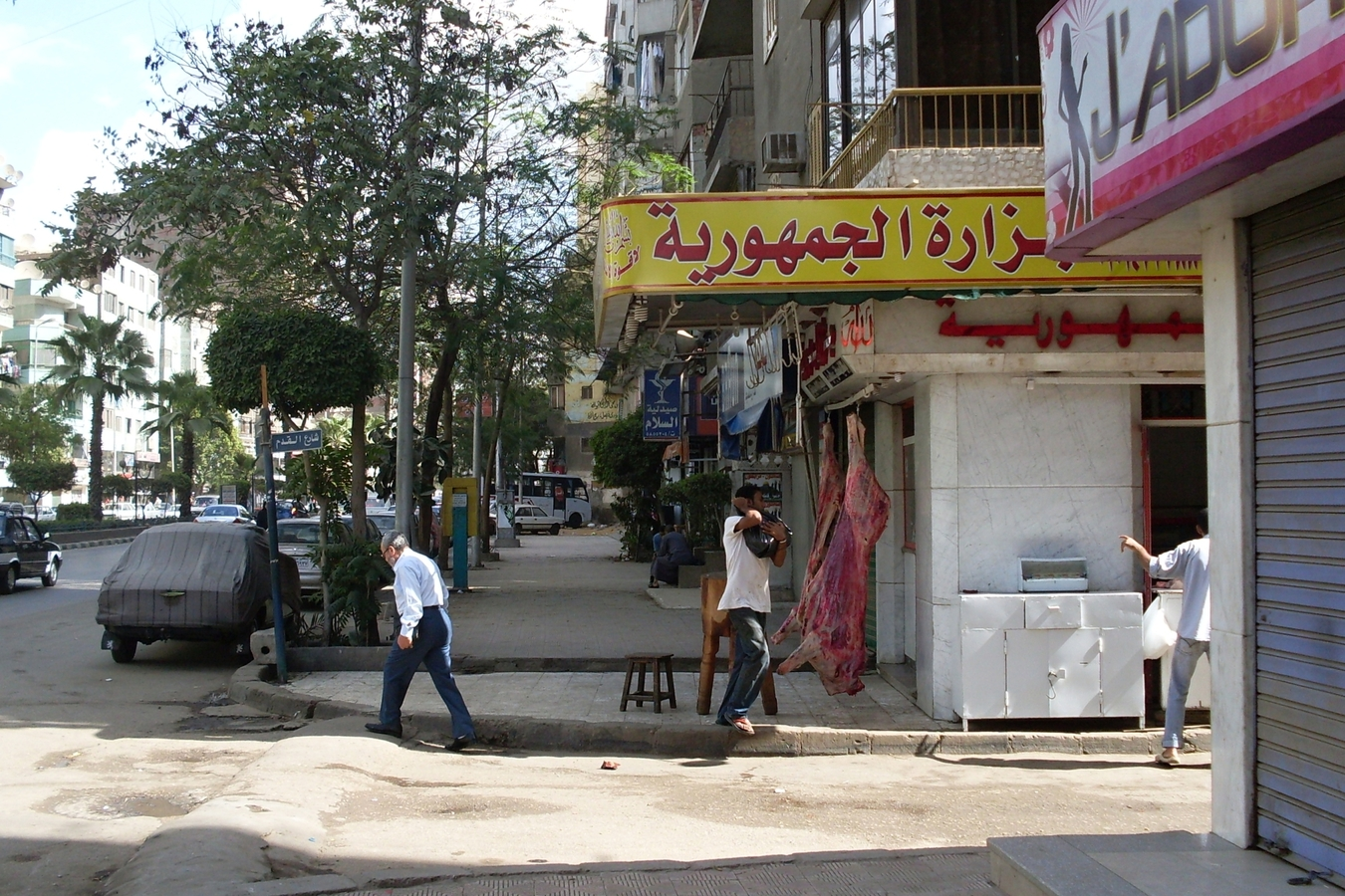 Ulice Káhiry