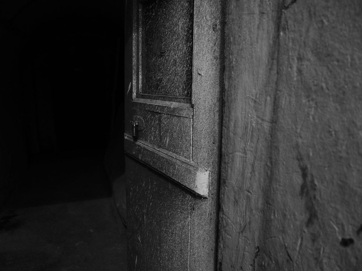 Dveře do samoty