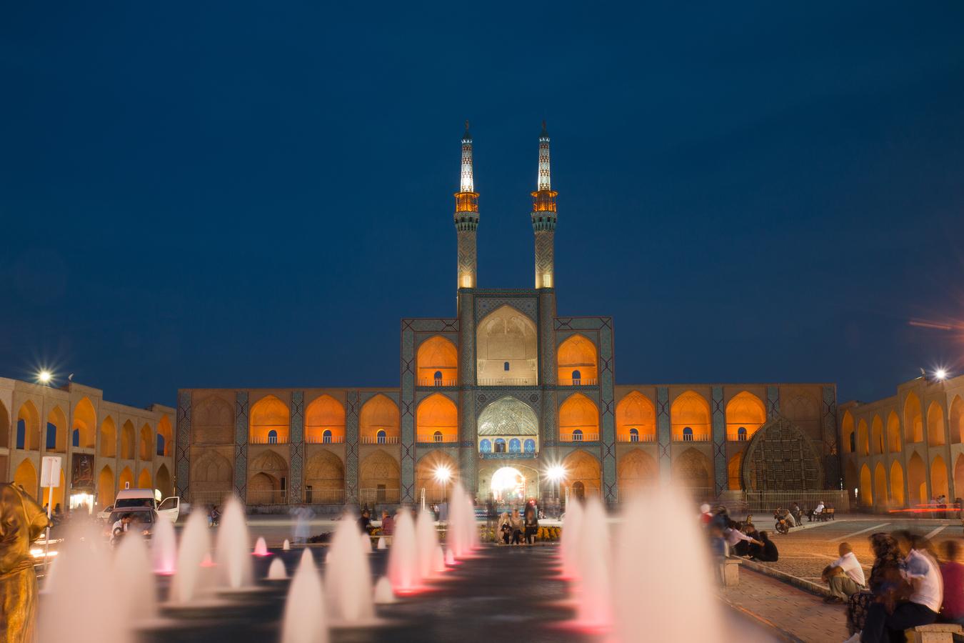 Amir Chaqmaq Complex