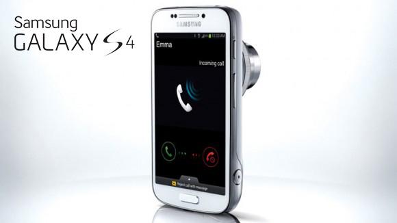 Známe vítěze fotosoutěže o Samsung Galaxy S4 Zoom