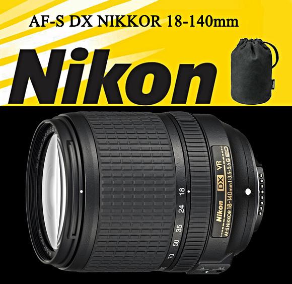 Recenze a ukázkové snímky: Nikon 18-140mm f/3,5-5,6 G ED VR
