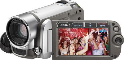 Videokamery v Megapixelu!