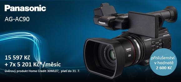 K nové kameře Panasonic dostanete příslušenství v hodnotě 2 600 Kč zdarma