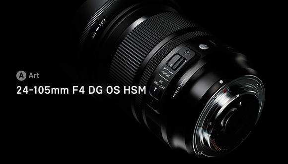 Sigma chystá nový ART objektiv  24-105/4 DG OS HSM