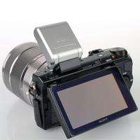 Zlevněný kompakt SONY NEX-5R