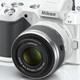 Nový fotoaparát, objektiv a blesk Nikon
