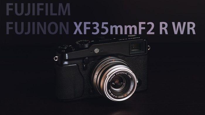 Získejte objektiv v hodnotě 10 990 Kč zdarma k Fujifilm X-PRO2