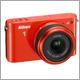 Nový Nikon 1 J2 nabízí víc, než jeho předchůdce