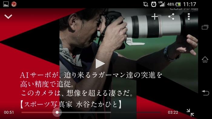 Kdy se objeví nástupce objektivu Canon EF 100-400mm f/4,5-5,6L IS USM