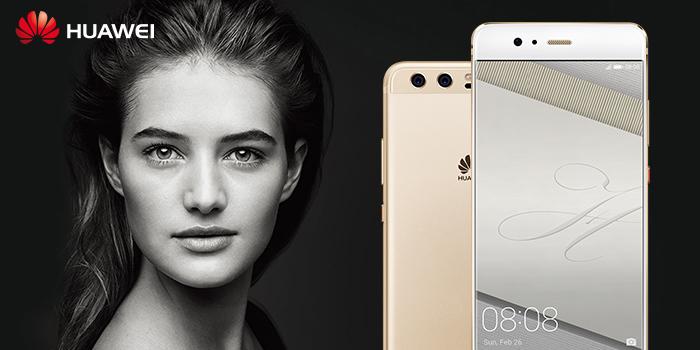Pořiďte si vybrané fotomobily Huawei a získáte dárky v hodnotě až 2 970 Kč