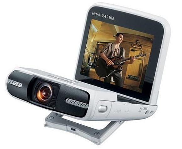 Digitální kamery Canon LEGRIA mini