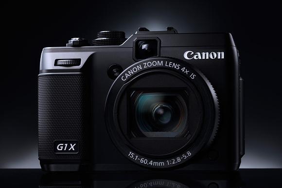 Canon G2X nebo Canon G1X Mark II?