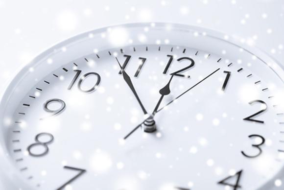 Otevírací doba o vánocích 2014