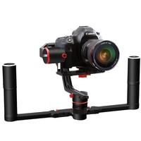 Kamerové stabilizátory